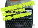 硕方线号管印字机TP70