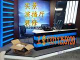 不限地区新维讯虚拟演播室设备 漂洋过海来看你