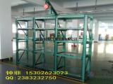 配葫芦模具架-东莞标准模具架-标准抽屉式模具架