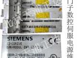 西门子工控机电源维修A5E30947477西门子驱动电源维修
