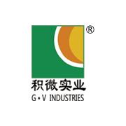 上海积微实业有限公司的形象照片