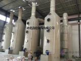 净化废气的设备 河北首信生产厂家为您推荐pp喷淋塔