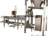 镍钴锰酸锂包装机