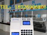 工厂食堂售饭机-食堂刷卡机系统-深圳IC卡刷卡机