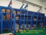 广州模具架/金属多层模具架/模具储存架子