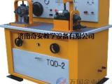 TQD-2型汽车电器万能试验台