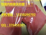 新昌制药代理96%食品级胡萝卜素晶体生产厂家高新产业