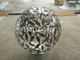 定做不锈钢镂空球雕塑厂家