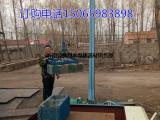 空心砖小型吊机