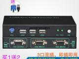 景阳华泰KVM切换器3USB接口鼠标键盘控制2台电脑可接U盘