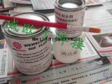 WEWELDING60F背面免充氩保护剂简介及使用指导