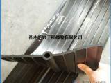 中置式橡胶止水带带注浆管300宽