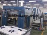 单页印刷报价_单页印刷_玉彩包装公司(多图)