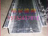 镀锌钢板止水带厂家