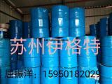 苏州伊格特化工有限公司专业生产增塑剂,二辛酯