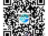 新丝绸之路云科技有限公司