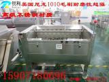 RL-1000果蔬清洗去皮机台湾产   大小可定做