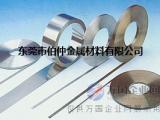 专业生产直销301不锈钢弹片,高弹性301不锈钢弹片