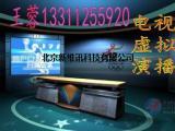 王蓉北京新维讯虚拟演播室的革命 新时代的标准