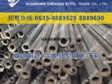 六角管厂家;生产厂家—【山东异型钢管厂】