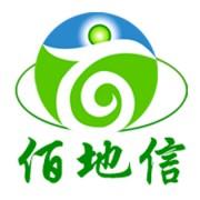 江西佰地信环境工程有限责任公司的形象照片