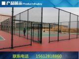 篮球场铁网围栏_篮球场铁丝网围栏