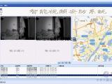 智能视频集成监控防盗报警系统