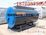 板材厂8吨燃气蒸汽锅炉的价格,型号