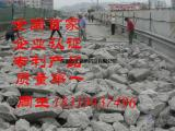 公路改建或扩建的岩石劈裂机