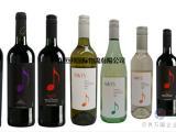 想进口国外葡萄酒需要如何报关?
