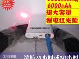 锂电型可充电光纤红光源红光笔 10公里续航50小时手持