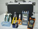 光缆检修维护抢修工具箱 含光纤寻障仪 切割刀 光功率计红光