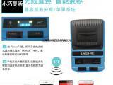 经济型通信光缆线缆手持标签打印机 无线NFC蓝牙