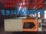 出售9成新震雄JM228-Ai电脑Ai-02电子尺控制变量泵