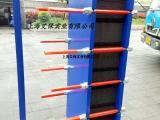 艾保板式换热器,涂装换热器,涂装行业专用板式换热器
