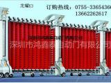 深圳电动门生产厂家有限公司