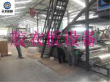 FRP胶衣采光板生产线