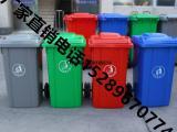 广西生产厂家直销塑料垃圾桶