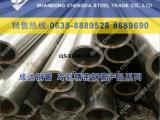 【成达钢管】供天钢20Cr合金钢管价格;20Cr精密钢管厂家
