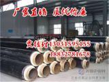 专业聚氨酯发泡保温钢管生产厂家