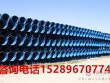广西生产厂家供应HDPE双壁波纹管