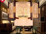 现代中式灯具饭店包厢酒店会所餐馆非标工程吸吊两用灯饰
