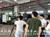 东莞宣传片拍摄长安宣传片拍摄巨画传媒更专业