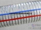耐高温pvc钢丝管,pvc钢丝管,透明增强软管选兴盛