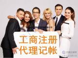 外国人在深圳注册公司需要什么条件和资料