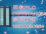 专业回收plc模块高价回收plc模块回收plc模块