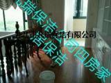 九瑞保洁日常保洁家庭保洁公司保洁开荒保洁外墙清洗