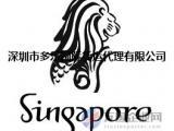 分享能操作新加坡海运到门出口退税报关的货代