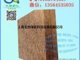 椰棕纤维过滤网 椰子长纤维净化材料 直销市场价