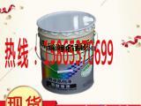 镀锌管专用环氧锌黄底漆行情价格